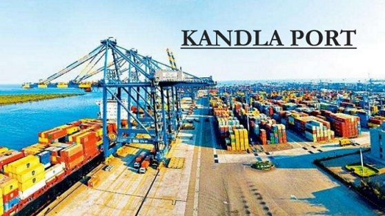 images/latest_news/1489574599kandla-port-trust-recruitment.jpg
