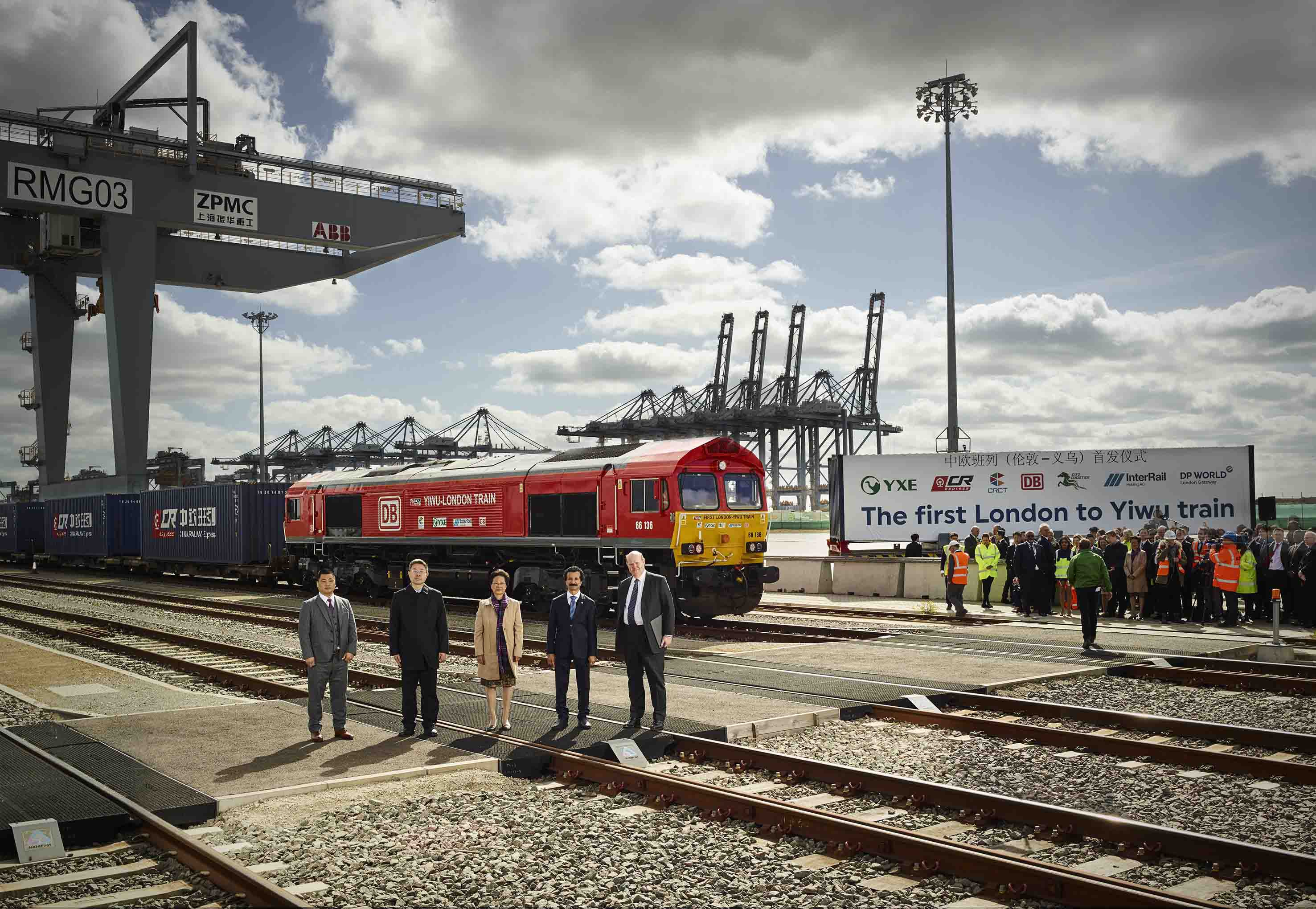 images/latest_news/14919001082017_04_10_dp_world_first_train_to_china.jpg